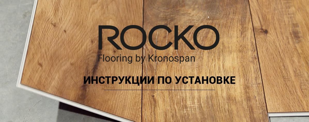 banner_instrukcja_montazu_ru.jpg